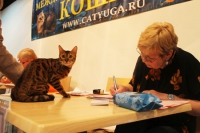 12 апреля 2014 Краснодар