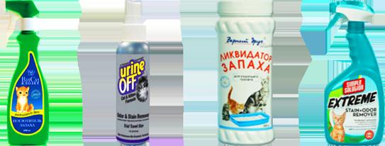 Средство от запаха от котов